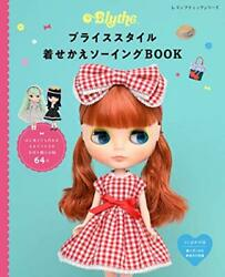 Blythe Style Dress-up Sewing Book How To Make Blythe Doll Clothes Pattern Japan