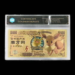 Japan Pokemon Gold Banknote Bills Money Note With Cover For Collection 1pcs
