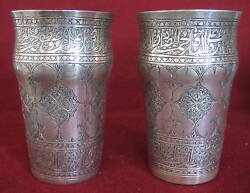 A Pair Of Very Fine 19 Century Islamic Sterling Silver Calligraphy Cups