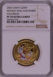 Ngc Pf70 2005 China Monkey King And Rabbit 1/2oz Gold Colorized Coin