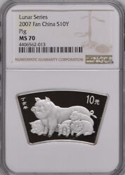 Ngc Ms70 2007 China Lunar Series Pig Fan Shape 1oz Silver Coin With Coa