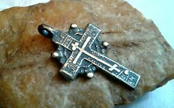 Antique C.18 Cent. Large Silver Old Believers Orthodox Sun Cross The Keeper