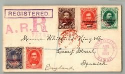 Edsroom-j1 Hawaii 5 Diff Multi Stamps On 1893 Registered Cover To England Scarce
