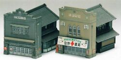 Greenmax No.2163 Japanese Old-style Shop Billboard Architecture 1/150 N Scale