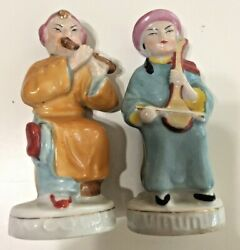 Two Vintage Figurines from Occupied Japan Asian People Playing Music