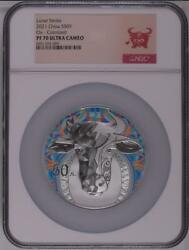 Ngc Pf70 2021 China Lunar Series Ox 150g Silver Colorized Coin With Coa
