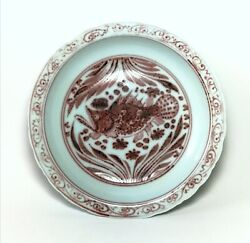Ed065 A Rare Under Glazed Red Plate Of A Single Fish – Early Ming 14th Century