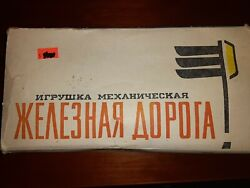 Russian Cast Iorn Vintage Childs Toy Train Set New In Bag Works