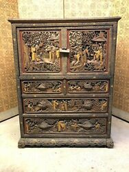 James Mont Asian Style Cabinet 1950's - Beautifully Carved With Gilt Highlights