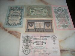 Full Set Of 5 Imperial Russian Bank Notes Paper Money + 50 Ruble 1991 Lenin Rare