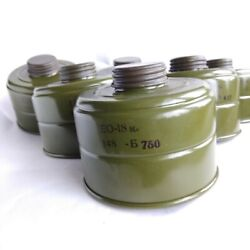 Eo-18 Pmg Filter. 40 Mm Thread. Ussr Army Gas Mask Filter. Lot Of 3