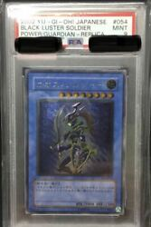 Psa9 Yu-gi-oh Chaos Soldier Relief Trading Card