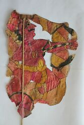 Antique Leather Shadow Puppet Collectible Piece Of Folk Art Sedev
