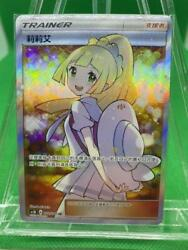 Lillie Extra Battle Day Chinese Complete Beauty Pokemon Trading Card