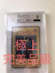 Bgs9 Trihorn, Dragon Ultra Tokyo Dome Limited Initial Yu-gi-oh Trading Card/toy