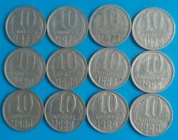 I Present To You A Lot 10 Kopecks Of The Ussr 12 Pcs. 1973-1990 Years.