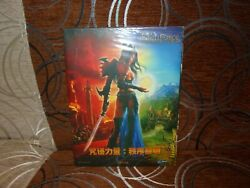 Spellforce The Order Of Dawn - Chinese Big Box Edition Pc New And Sealed
