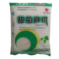 1000g Stevia Extract Powder - 90 Steviosides Sweetener For Diabetic Weight Loss