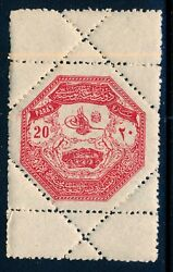 1898 Turkey M2 Military Stamp Perforated 13 Mint Never Hinged With Selvedge 3