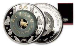 2 Oz Silver Year Of The Dog 2018 With A Ring Of Jade Laos 2000 Kip