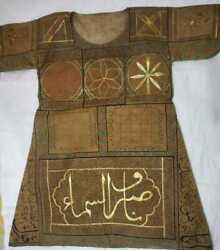 Antique Ottoman Talismanic Shirt Jama Inscribed With Quran And Amulet 19thc