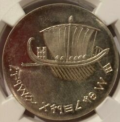 Israel Silver 5 Lirot Seafaring 1963 - Ngc Ms 66 - Key Date And Scarce This Nice