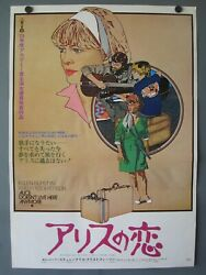1975 Alice Doesn't Live Here Anymore 1sh Original Movie Poster B2 Japan