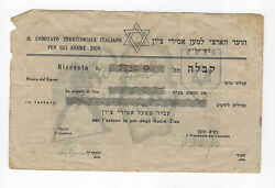 Judaica Italy Territorial Committee For The Assirandeacute Prizoners Zion Receipt 1940s