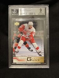 2001-02 Ud Exclusives Pavel Datsyuk Young Guns Rc /50 Bgs 9 🔥🔥🔥