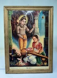 Antique Hindu Religious God Shiv Pooja Lithograph Print Poster Framed 15 X 11