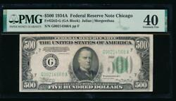 Ac 1934a 500 Five Hundred Dollar Bill Chicago Pmg 40 Comment