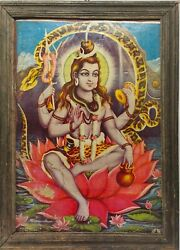 Collectible Old Lithograph Print Of Hindu Religious Lord Shiva Frame 15.5 X 11