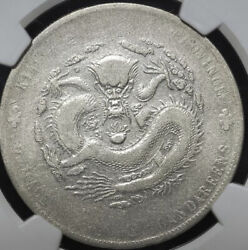 161009 1904 China Dragon Antique Chinese Silver S1 Coin Vg8 Ngc