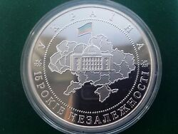 Ukraine 20 Hryven15 Years Of Ukraineand039s Independence Silver 2006 Year