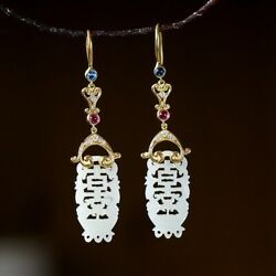 China Hetian White Jade Hollow Out Grain Earrings Ear Stud Pure Silver S925 Gild
