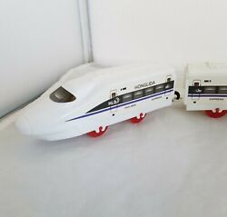 Vintage Honglida Motorized Collectible Promo Train Toy High Speed Bullet Model
