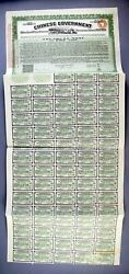 China Chinese Government Treasury Note 1925/1929 £100 Sterling 1919 Vickers Loan