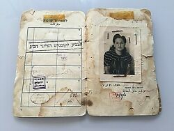 State Of Israel Id Document 1948-1949 Women Photo Jewish Stamps Government Card