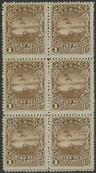 China Famine Relief 1c Block Of 6 Mint.....................................45101