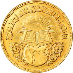 [878946] Coin Egypt 1400th Anniversary Of The Koran 5 Pounds 1968 Gold