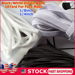 Elastic Band Cord 1/8 1/4 Inches Width 3/6mm White 10yards Sewing Black White