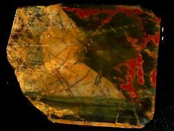 Cherry Creek Jasper Slab 3 1/2 X 3 - Rough For Cabbing-display Science