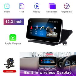 12.3 Android For Benz E Class Coupe 2013-2015 Rhd Car Gps Radio Dvd Usb Stereo