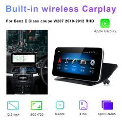 Car Gps Navi 12.3 Android Stereo For Mercedes Benz E Class Coupe 2010-2012 Rhd