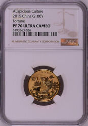 Ngc Pf70 2015 China Auspicious Culture Fortune 1/4oz Gold Coin