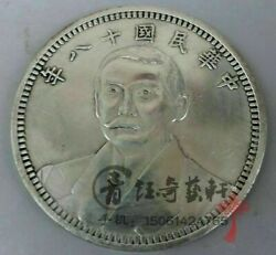 Chinese Folk Old Silver Big Coin Collecting Crafts N