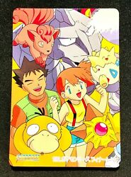 Pokemon League Anime Collection Carddass 1999 No. 192 Rare From Japan Bandai F/s
