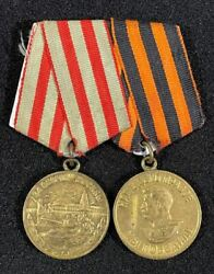 Ww2 Soviet Russian Medal Bar For The Defence Of Moscow And Victory Over Germany