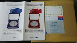 Tokyo 2020 Olympic Games Commemorative Coin Issuance Tablet Paralympic Special