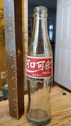 Nice Coca Cola Glass Bottles From China. Empty Acl Bottle. 250 Ml